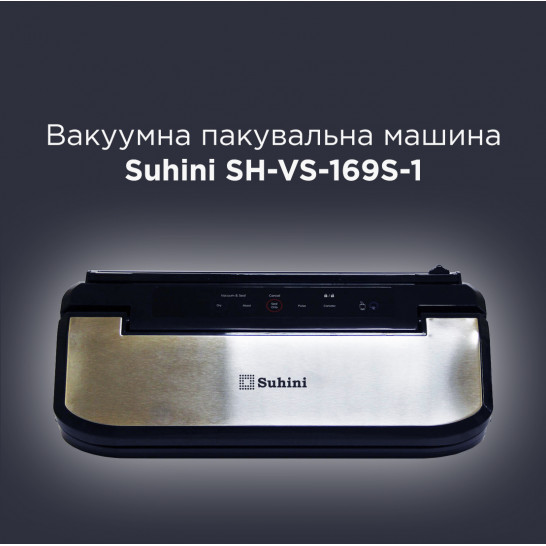 Вакуумна пакувальна машина Suhini SH-VS-169S-1
