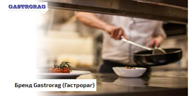 Бренд Gastrorag (Гастрораг)